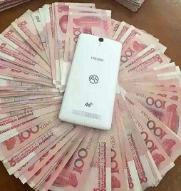 手机赚钱改变你的认知