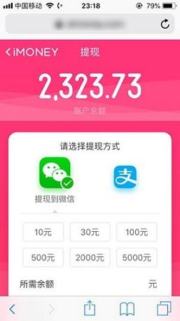 手机下载赚钱app截图
