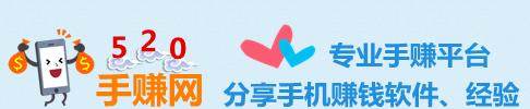 本站logo